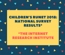 Children's Runet: National survey results