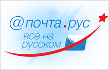 About Cyrillic Mail Service